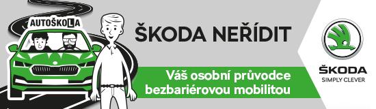 baner-skoda-neridit_550x160_3.png